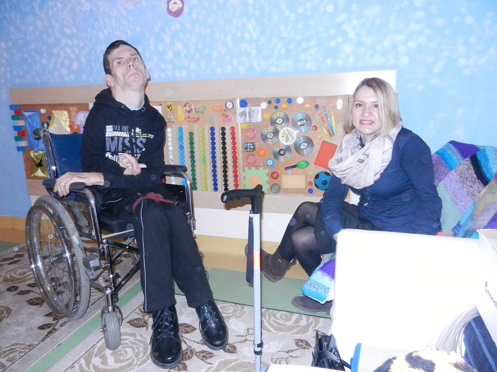 Сайт Инвалиды По Башкортостан Знакомство