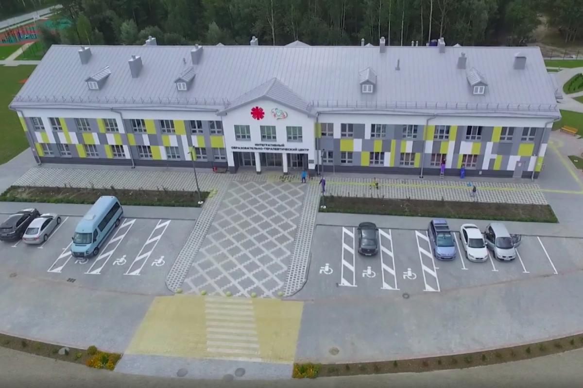 В Гомеле открыли центр для инвалидов, построенный Caritas на средства спонсоров