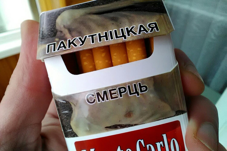 На пачках сигарет перевод на белорусский язык сделали с грубой ошибкой
